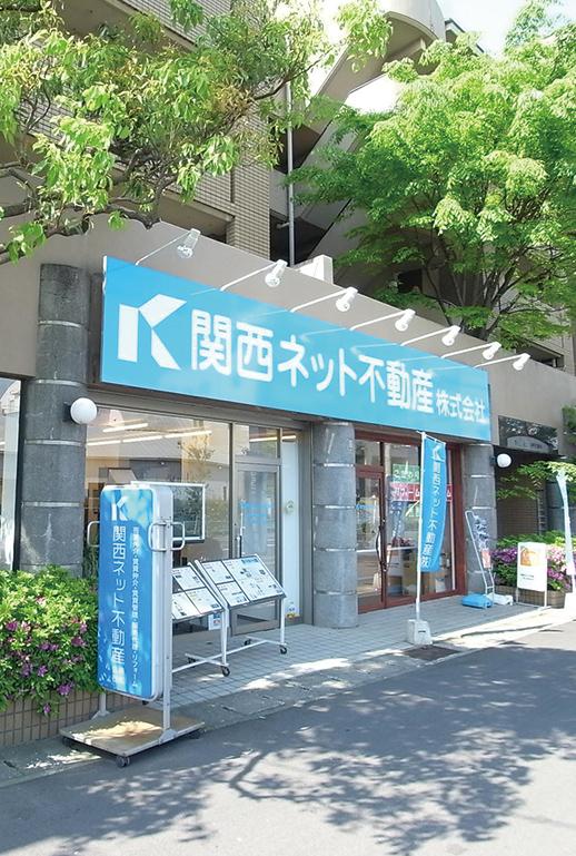 画像:関西ネット不動産 西宮店